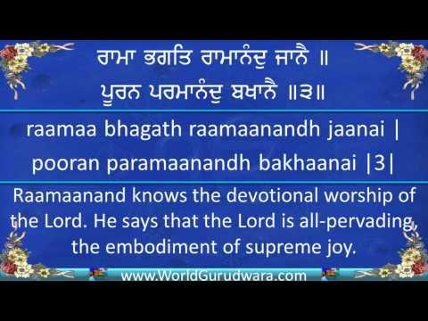SIKH ARTI - Sikh Prayer | Read along with Bhai Harjinder Singh SriNagar Wale| Shabad Gurbani