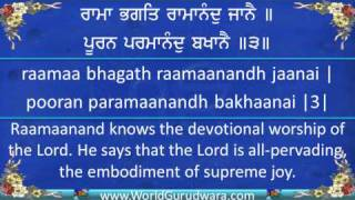 SIKH ARTI - Sikh Prayer | Read along with Bhai Harjinder Singh SriNagar Wale| Shabad Gurbani