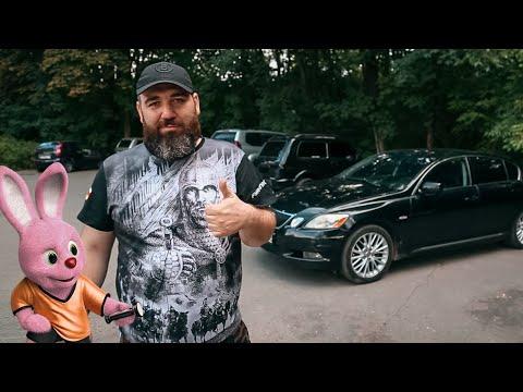 """Lexus GS450H """"Гибрид"""" - Дюрасел на колесах! Очередной лайк от Бороды!"""