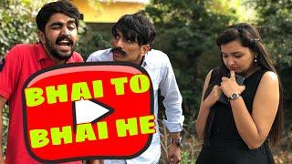 Video Bhai to Bhai he || dhaval domadiya download MP3, 3GP, MP4, WEBM, AVI, FLV Desember 2017