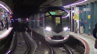あっちこっちスケッチ~近鉄・大阪難波駅 あっちこっち 検索動画 38
