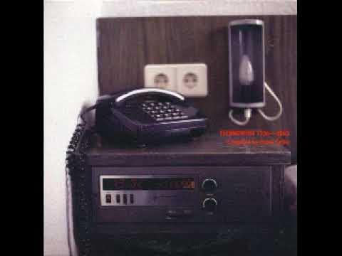 X-MAG – Pavel Čejka –  Technowerk 1936-2003