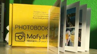 Закупка продуктов Фотобук Mofy.life Память на всю жизнь)