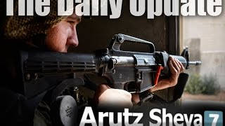 Video Watch: Arutz Sheva TV's Daily Edition (13 Jul 2014) download MP3, 3GP, MP4, WEBM, AVI, FLV November 2017
