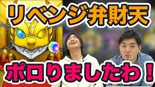 本日の動画は激獣神祭70連超ガチャです! ◇よーくろGamesチャンネル登録...