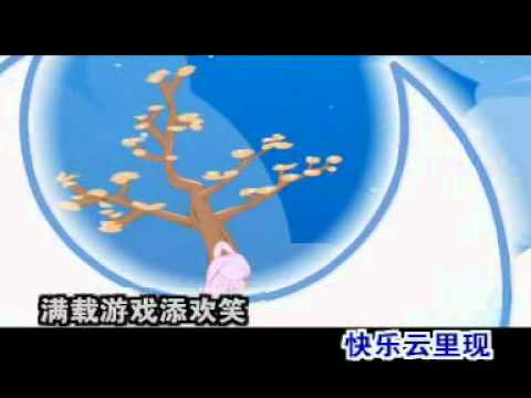 Cantonese Children's Songs Part 1