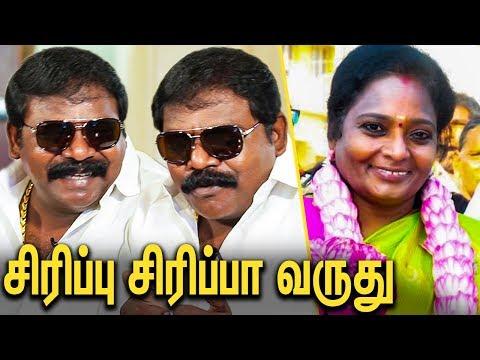 தமிழிசைய பார்த்த  சிரிப்பு சிரிப்பா வருது : Imman Annachi Trolls Tamilisai | Lok Sabha Election