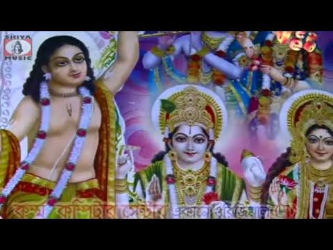 Purulia Video Song 2016 - Hori Naam Bolbi Kokhon | Video Album - Bhat Nai Toh