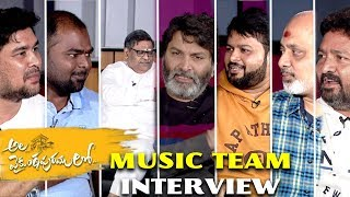 Ala Vaikunthapurramuloo Music Team Interview Full Video I Silver Screen