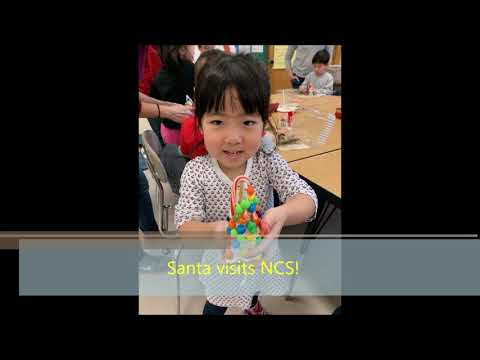 Welcome To Newton Cantonese School! Virtual Tour 2020 Of Events