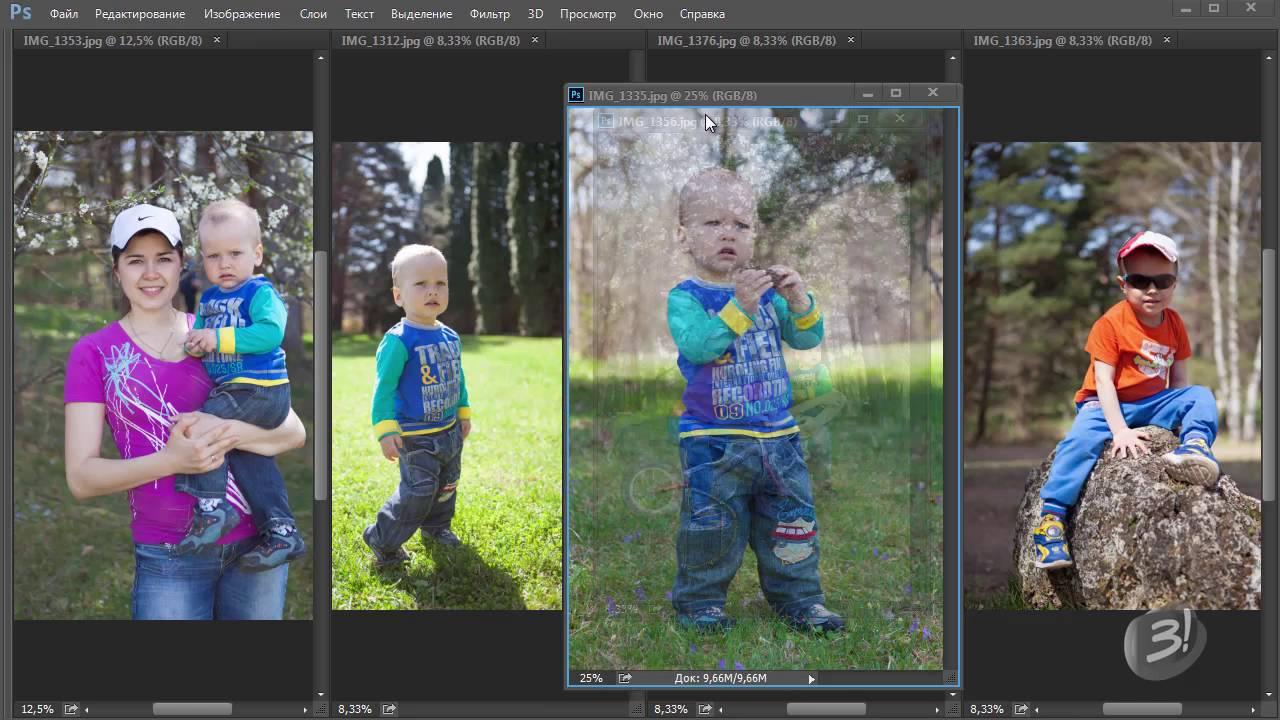 Уроки фотошопа (Photoshop) Зинаиды Лукьяновой. Урок 3.2 ...