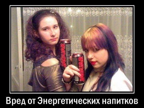 Подростковый алкоголизм - причины, последствия и