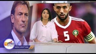 تفاصيل مثيرة حول استبعاد رونار للعميد بنعطية عن المنتخب المغربي