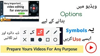 How to add handwriting square circle line arrow symbols in videos