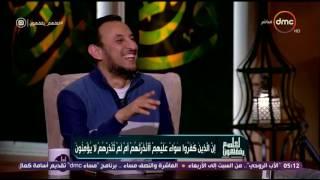 الشيخ خالد الجندي: لو عاوز تعيش سعيد افصل 4 حاجات عن بعض