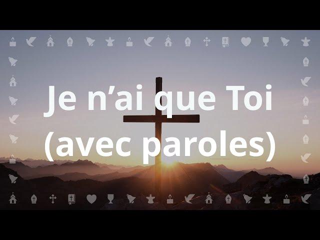 Je n'ai que Toi (Dieu est le soutient de mon coeur) | Chants Chrétiens avec paroles pour l'Ascension