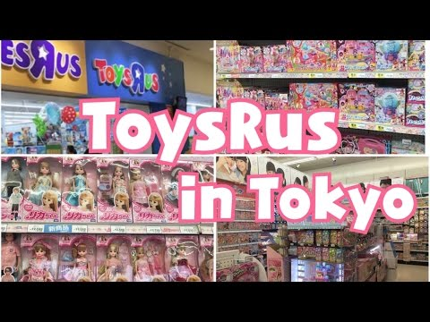 Tour of ToysRus in Japan!