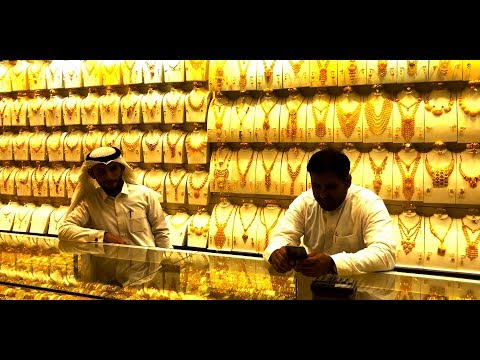 The Gold Market of Jeddah, Saudi Arabia! Wow! :D