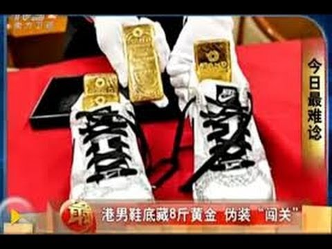 Woman caught smuggling 3kg of gold in her bra from Hong Kong