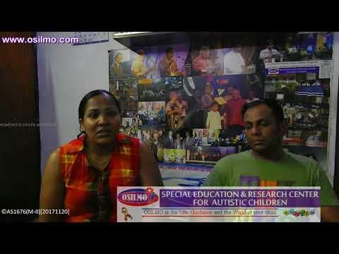 Another Autistic child parents testimony | Autism Sri Lanka | Autism Sinhala | සිංහල | AS1676M-II