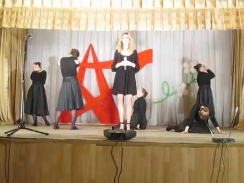 Клип Яна - Вернись