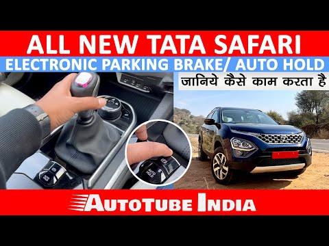 Tata Safari Electronic Parking Brake with Auto Hold | ये Electronic Parking Brake क्या है