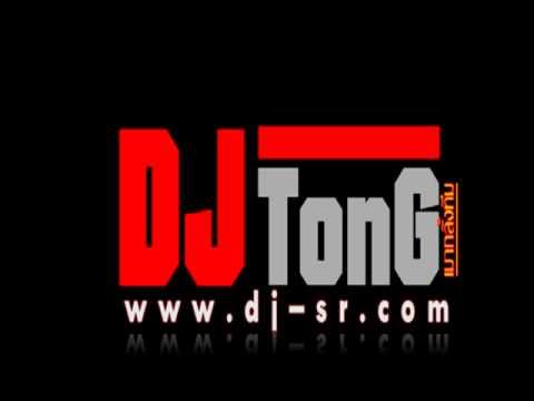 คิดมาก[Dance 159]remix by DJ TonG SRNtt Mix เมากลิ้ง ♥J 2011.mp4
