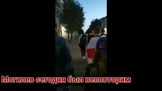 """Могилев 23.09.2020 против """"инаугурации"""" подпишитесь на наш Ютуб канал"""