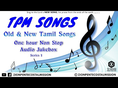 TPM Songs | Tamil Old & New Songs Mixing | Non - Stop 1hr | Jukebox | The Pentecostal Mission | ZPM