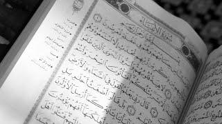 سورة الأنبياء كاملة بصوت القارئ مصطفى الفرجاني