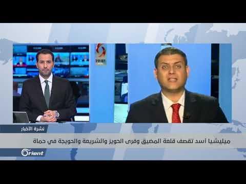 مقتل امرأة ووقوع جرحى بقصف مدفعي على قرى وبلدات حماة  - نشر قبل 8 ساعة