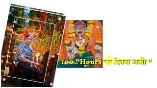 Aai ekvira new song whatsapp status video Aagri king