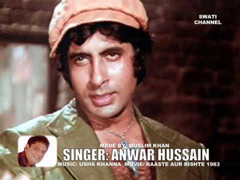 GAATE CHALO ZINDAGI ( Singer, Anwar Hussain )