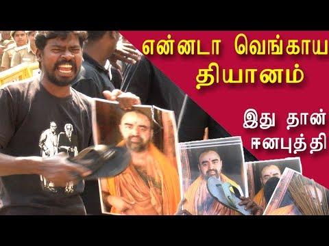 Why shankaracharya refused to stand for tamil thai valthu tamil news, tamil live news  redpix