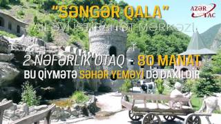 видео Green Park Resort Qax