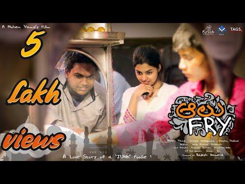 Aloo Fry Telugu Indie Film 2018 | Mohan Vamsi | Rajesh Damera | Sriteja Jeedigunta | Ramya Ramesh