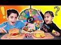 تحدي البرغر بعجلة الحظ الغامضة بين رضا وزينب - Mystery Wheel Of Burger Challenge