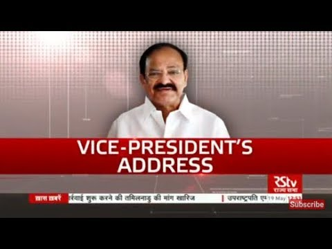 Infrastructure development is of basic importance to sustain agriculture: Vice President
