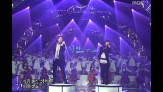 Zhang Li Yin - Timeless(feat.Xiah), 장리인 - 타임리스(feat.시아준수), Music Core 2006090
