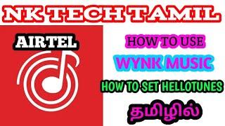 WYNK MUSIC APP TAMIL screenshot 5