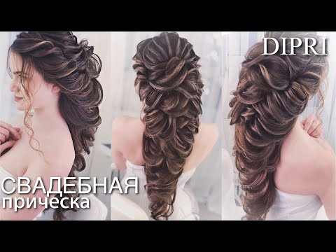 Плетение греческих кос видео уроки