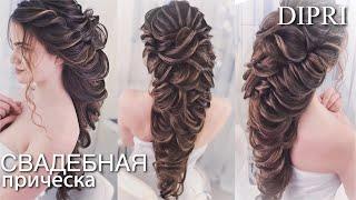 Свадебная греческая прическа на длинные волосы ❤️ Wedding hairstyle for long hair