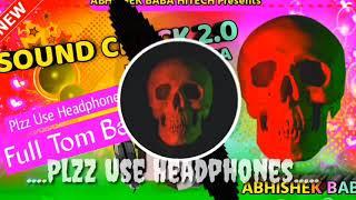 Sound Check Vibration🔥  Hard Full Vibration Remix  Dj AbhiShek BaBa HiTech KushiNaagar Jay Jaykara💞