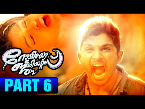 Romeo & Juliets Malayalam Movie HD | Part 6 | Allu Arjun | Amala Paul | Catherine Tresa | DSP