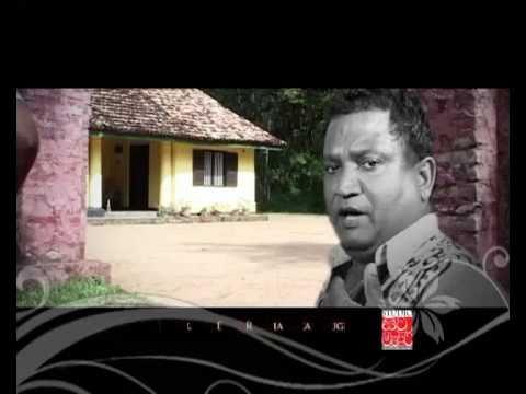 MAGE PALE ANDURA  NASANNA - Music Video.mp4