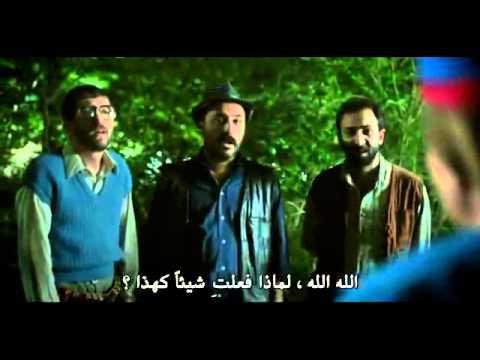 فيلم الرعب و الكوميديا التركي الغول كامل ومترجم HD