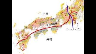 千葉県北西部地震とフォッサマグナ線上でおこる断層連鎖地震が怖い
