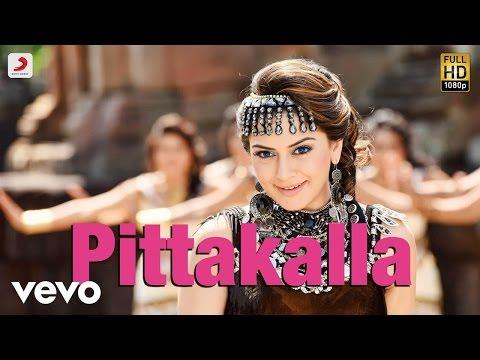Puli Telugu - Pittakalla Video   Vijay, Hansika Motwani   DSP