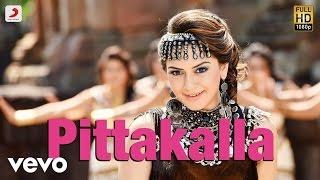 Puli Telugu - Pittakalla Video | Vijay, Hansika Motwani | DSP