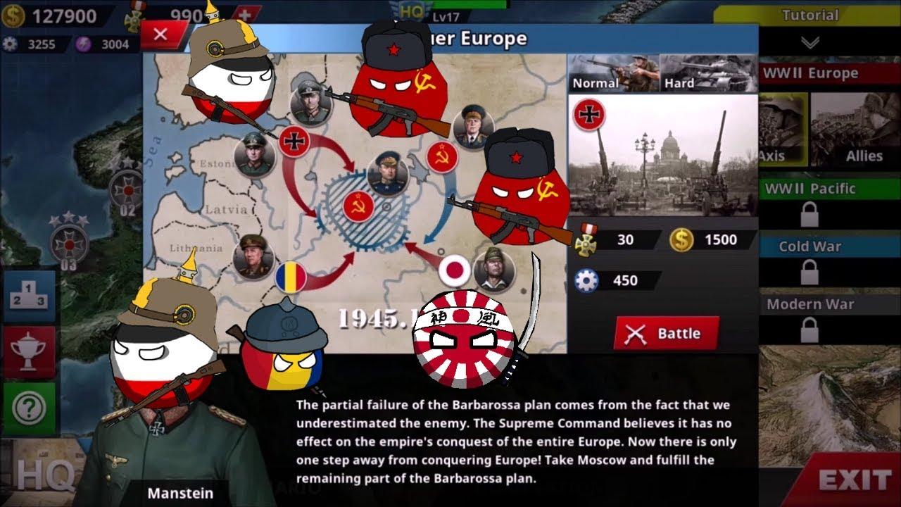 World Conqueror 4 | Axis Mission 11 | Conquer Europe | No Hacks